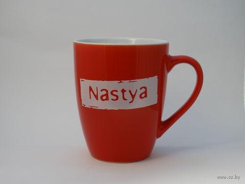 """Кружка высокая Name Is """"NASTYA"""""""
