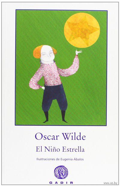 El Nino Estrella. Оскар Уайльд
