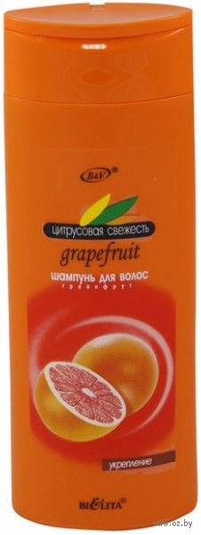 """Шампунь для волос """"Грейпфрут"""" (400 мл) — фото, картинка"""