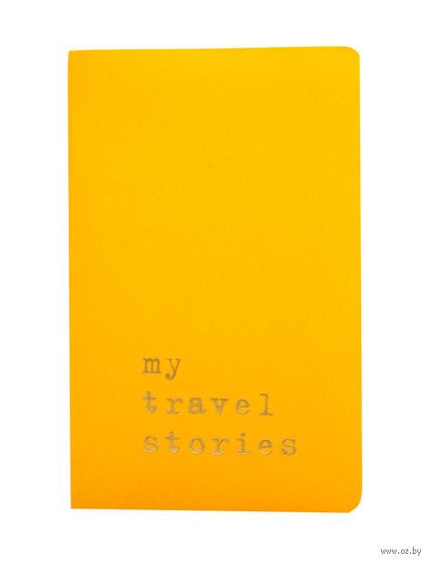 """Записная книжка в линейку """"Volant. My Travel Stories"""" (А6; желтая) — фото, картинка"""