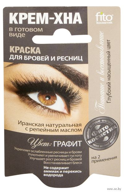 "Краска для бровей и ресниц ""Крем-хна"" (тон: графит) — фото, картинка"
