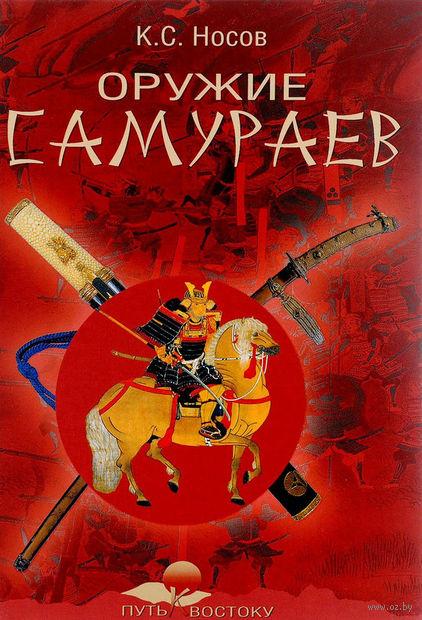 Оружие самураев — фото, картинка