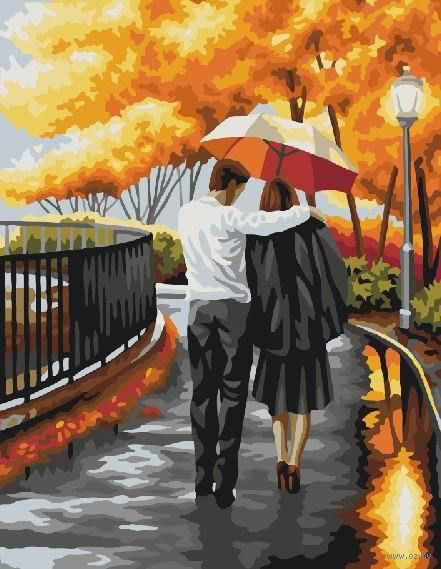 "Картина по номерам ""Осенний променад"" (400х500 мм) — фото, картинка"