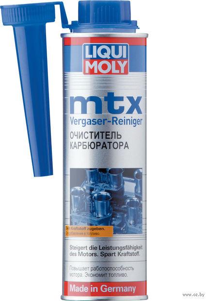 """Очиститель карбюратора MTX """"Vergaser Reiniger"""" (0,3 л) — фото, картинка"""