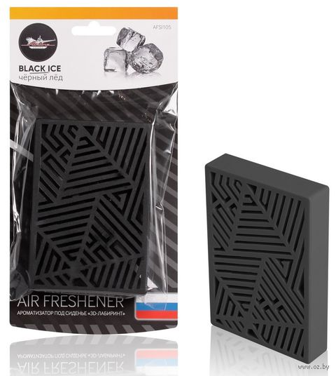 "Ароматизатор ""3D-лабиринт"" (чёрный лед; арт. AFSI105) — фото, картинка"