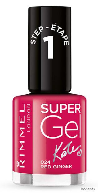 """Гель-лак для ногтей """"Super Gel"""" (тон: 024) — фото, картинка"""
