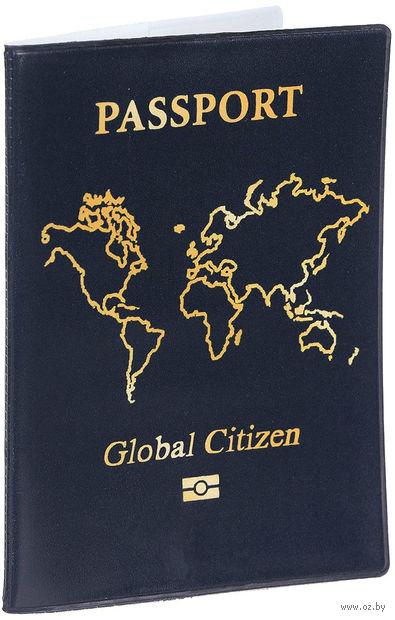"""Обложка на паспорт """"Global citizen"""" — фото, картинка"""