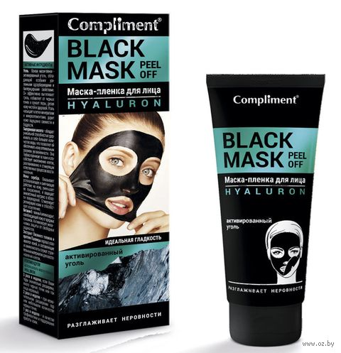 "Маска-пленка для лица ""Black Mask. Hyaluron"" (80 мл) — фото, картинка"