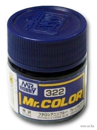 Краска Mr. Color (light brown, C322)