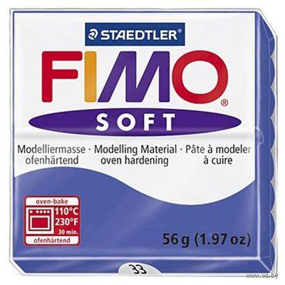 """Глина полимерная """"FIMO Soft"""" (блестящий синий; 56 г) — фото, картинка"""