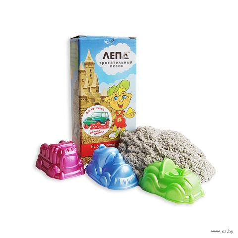 """Кинетический песок с формочками """"Машинки"""" (нежный; 0,5 кг)"""