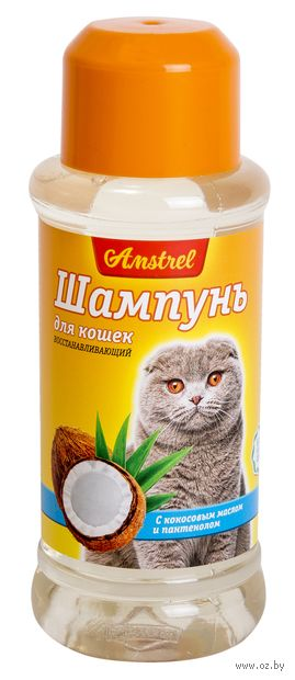 """Шампунь """"Amstrel"""" для кошек (320 мл; с кокосовым маслом и пантенолом) — фото, картинка"""
