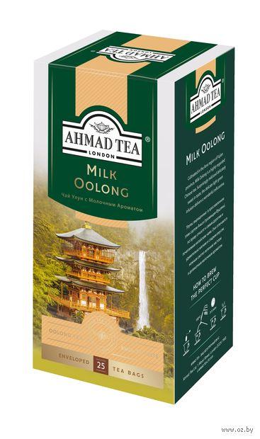 """Чай улун """"Ahmad Tea. С молочным ароматом"""" (25 пакетиков; саше) — фото, картинка"""