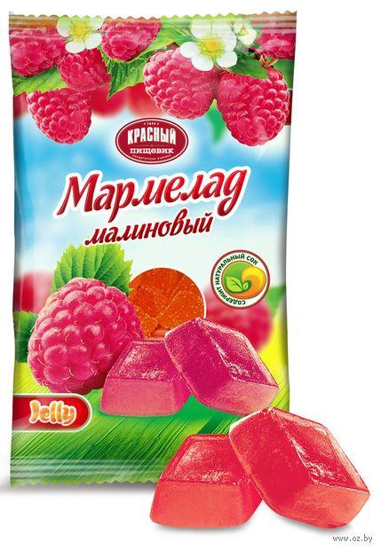 """Мармелад """"Малиновый"""" (300 г) — фото, картинка"""