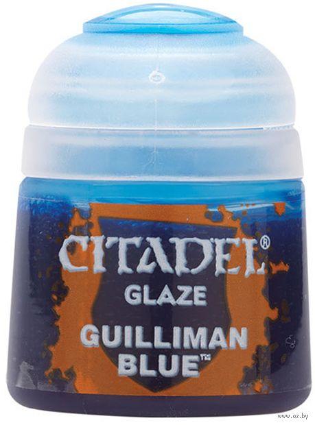 """Краска акриловая """"Citadel Glaze"""" (guilliman blue; 12 мл) — фото, картинка"""