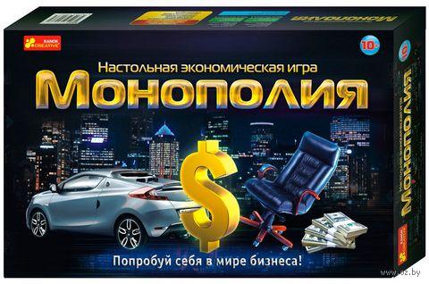 Монополия. Попробуй себя в мире бизнеса — фото, картинка