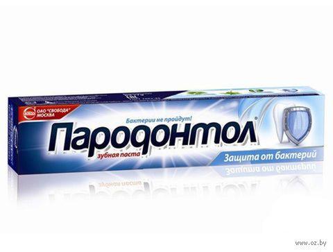 """Зубная паста """"Защита от бактерий"""" (124 г) — фото, картинка"""