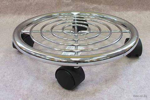 Подставка для цветочного горшка на колесиках (290 мм)