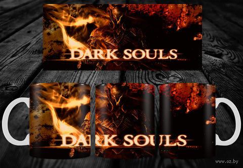 "Кружка ""Dark Souls"" (art.17)"