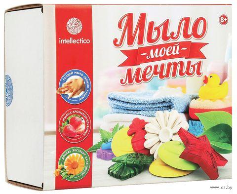 """Набор для изготовления мыла """"Красный"""" (малый)"""
