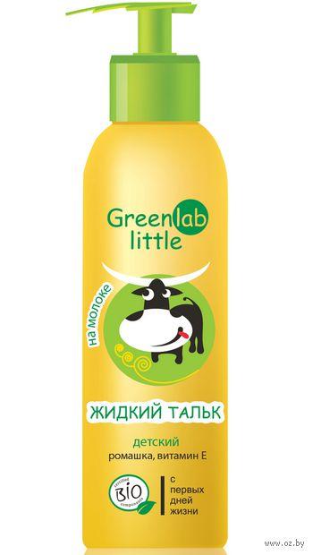 Жидкий тальк детский на молоке с ромашкой и витамином Е (150 мл)