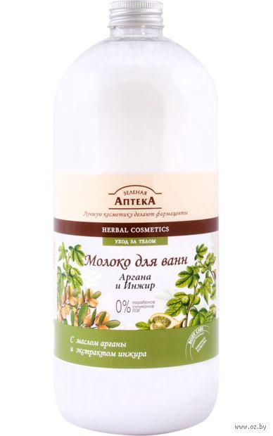 """Молоко для ванн """"Аргана и инжир"""" (1 л)"""
