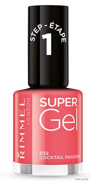 """Гель-лак для ногтей """"Super Gel"""" (тон: 032)"""