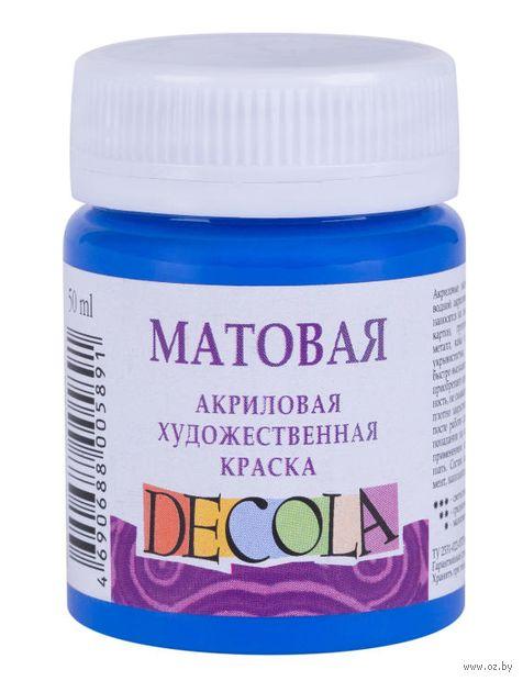 """Краска акриловая """"Decola. Matt"""" (синяя; 50 мл) — фото, картинка"""