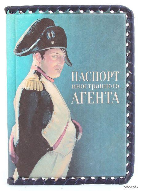 Обложка на паспорт (арт. КГОп-05-380) — фото, картинка