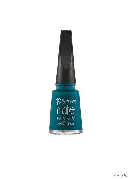"""Лак для ногтей """"Matte Nail Enamel"""" (тон: 06, elegant green) — фото, картинка"""