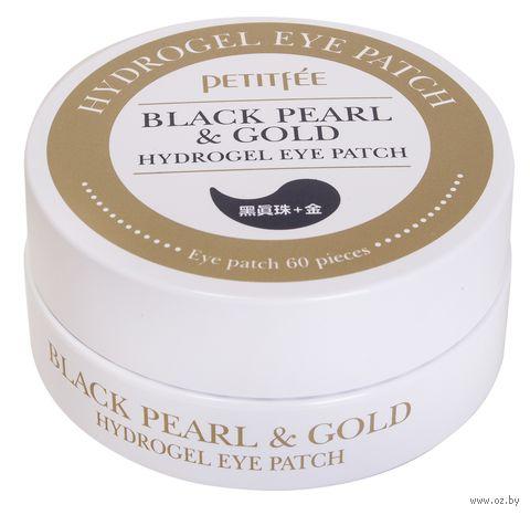 "Патчи для кожи вокруг глаз ""Black Pearl and Gold"" (60 шт.) — фото, картинка"
