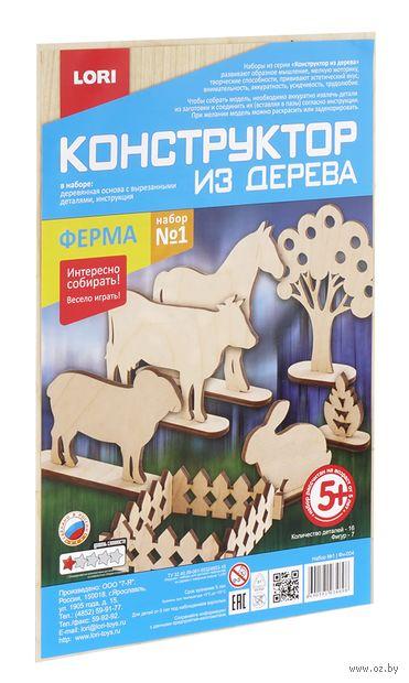 """Сборная деревянная модель """"Ферма"""" (арт. Фн-004) — фото, картинка"""