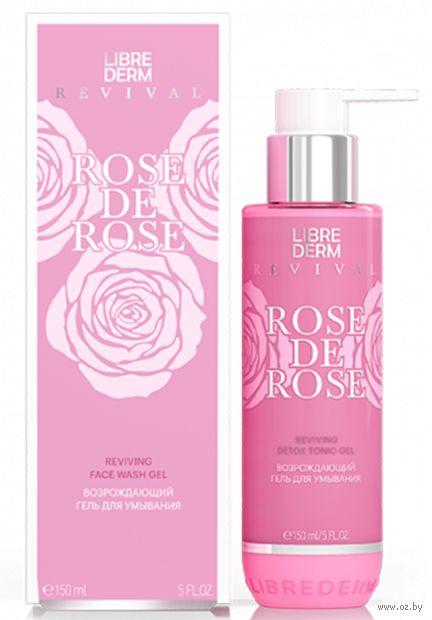 """Гель для умывания """"Rose De Rose. Возрождающий"""" (150 мл) — фото, картинка"""
