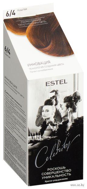 "Краска-уход для волос ""Estel Celebrity"" (тон: 6.4, каштан) — фото, картинка"