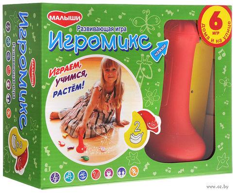 """Развивающая игрушка """"Игромикс"""""""