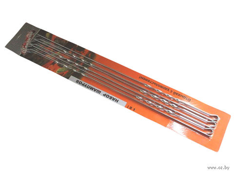 Набор шампуров металлических (6 шт.; 60 см; арт. 5107)