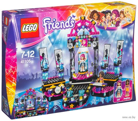 "LEGO Friends ""Поп-звезда: сцена"""