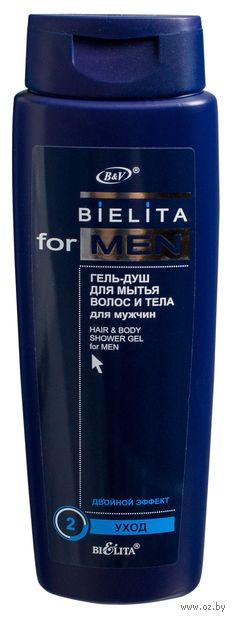 """Гель-душ для волос и тела """"Bielita for Men"""" (400 мл) — фото, картинка"""