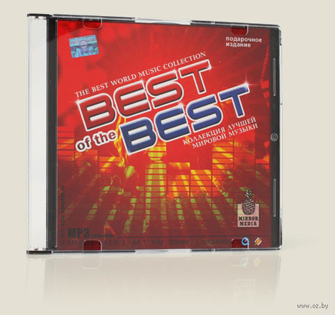 "Зеркало-диск ""Best of the best"""