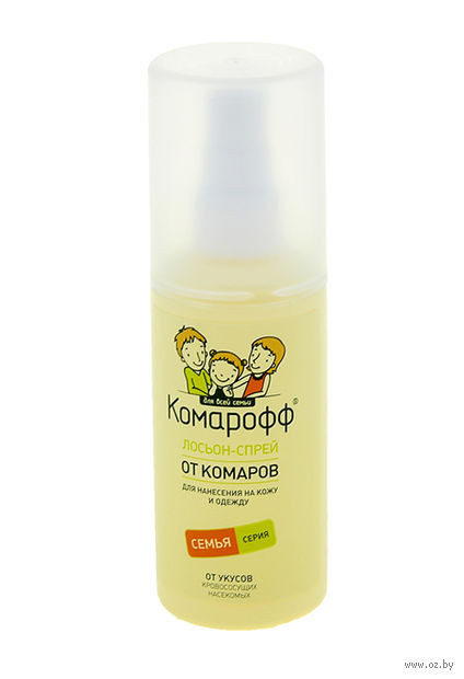 "Лосьон-спрей от комаров ""Комарофф"" (100 мл) — фото, картинка"