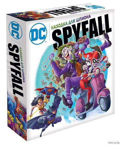 Находка для шпиона. DC — фото, картинка