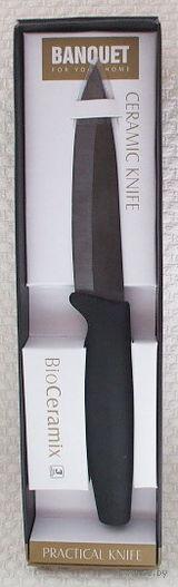 """Нож керамический с пластмассовой ручкой """"Bio"""" (19x9,5 см)"""