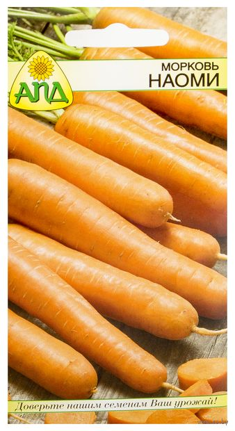 "Морковь ""Наоми"""