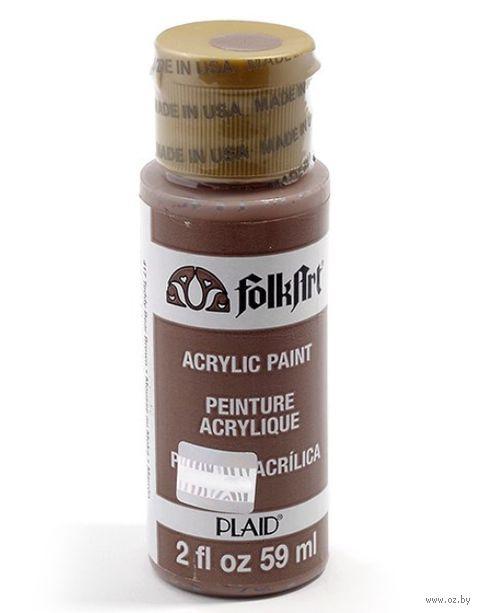 """Краска акриловая """"FolkArt. Acrylic Paint"""" (коричневый мишка, 59 мл; арт. PLD-00417)"""
