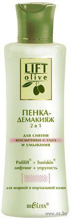 """Пенка для умывания 2в1 """"Lift Olive"""" (150 мл) — фото, картинка"""