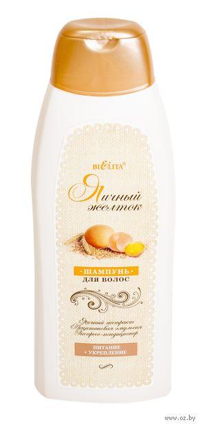 """Шампунь для волос """"Яичный желток"""" (500 мл)"""