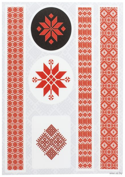 "Набор наклеек №199 ""Белорусский орнамент"" — фото, картинка"