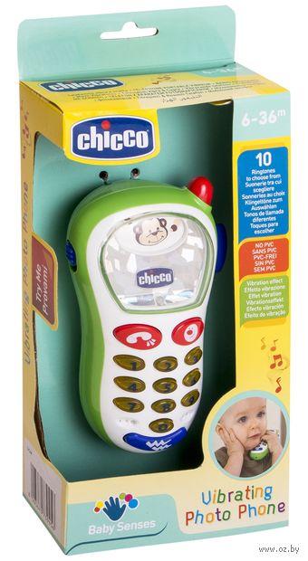 """Музыкальная игрушка """"Телефон"""" (со световыми эффектами) — фото, картинка"""
